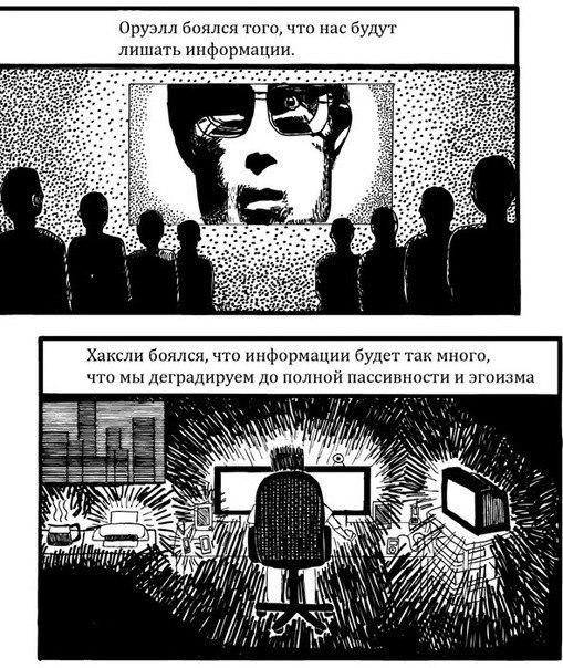 orwell dali essay