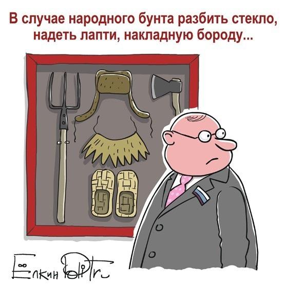 elkin-karikatury-bunt-instruktsiya-782750