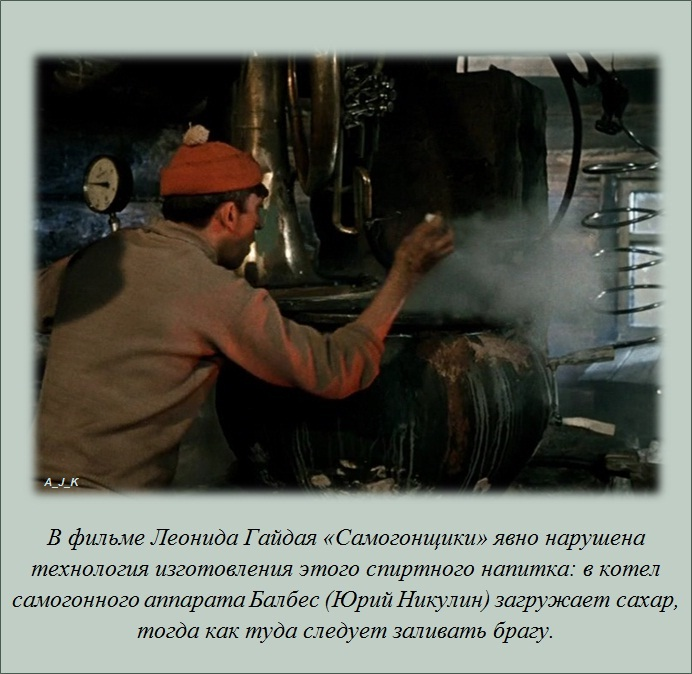 1362980392_fakty-v-kartinkah-15