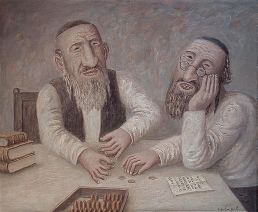каждой старый еврей смешная картинка этими цветами