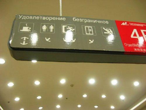 1342861261_kitaytsy_perevod_12