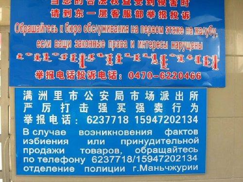 1342861249_kitaytsy_perevod_10