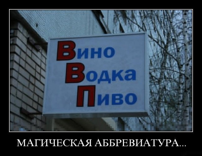 1253261855_1250242998_dem-000015