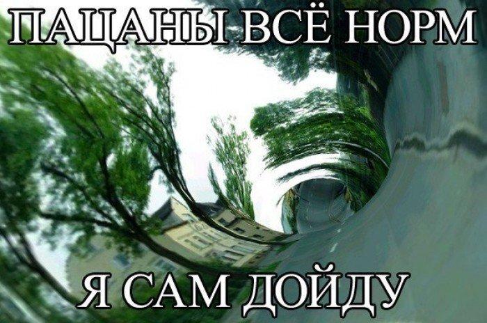 1360768614_prikolnye-karikatury-23