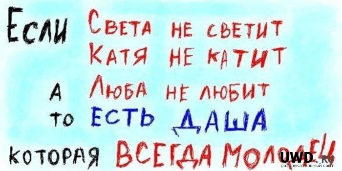 1324901390_podborka_03