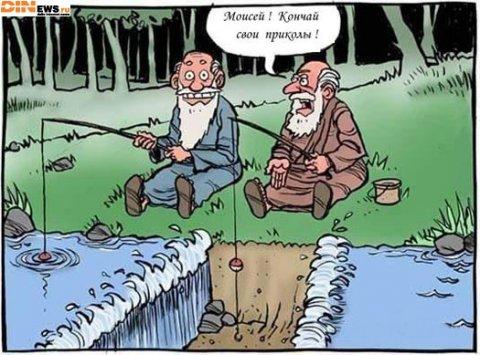 1341346338_yumornye-karikatury-19