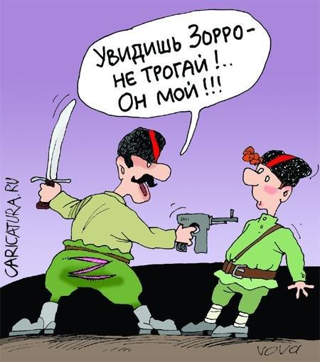 1341346366_yumornye-karikatury-21