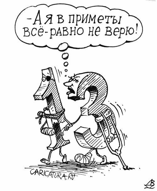 uflu-pyatnica-4