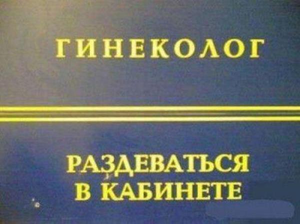 prikolnullnaa_reklama_2