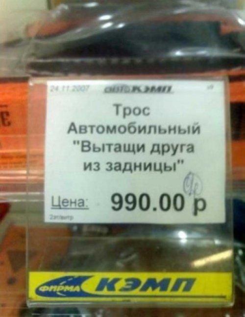 1358340878_veselye-nadpisi-3