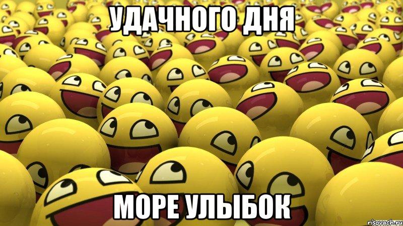 udachnogo-dnya_10355995_big_
