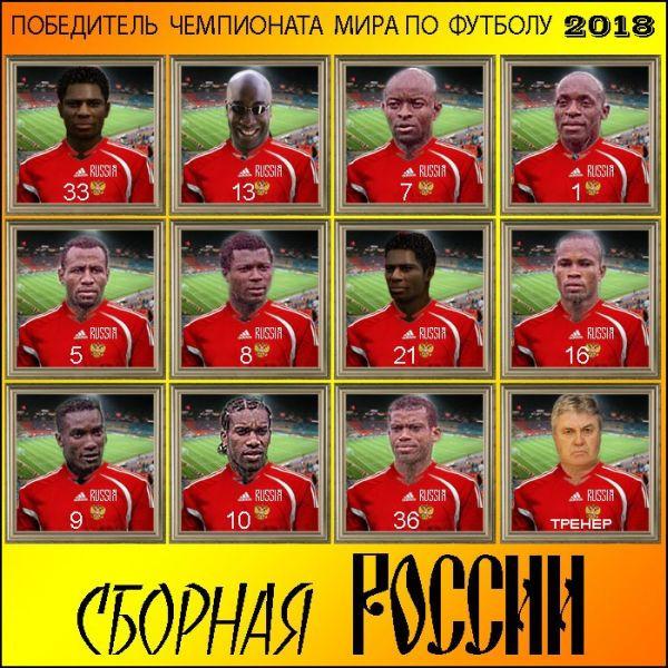 olimpiada_v_sochi_7