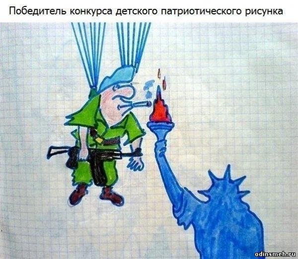odinsmeh.ru_325