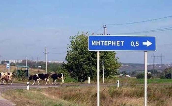 fotopodborka_chetverga_113_foto_6