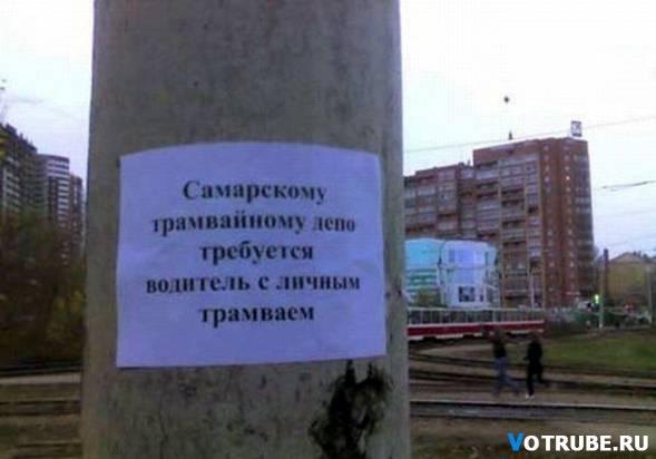 1303341046_objavlehija-1