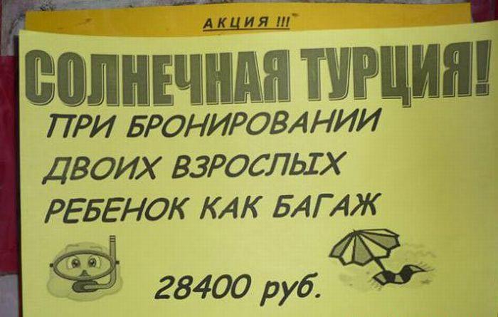 1322494476_marazm_11
