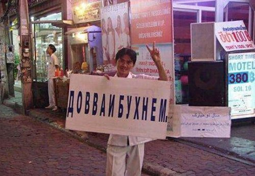 1384451689_obyavleniya-i-foto-7