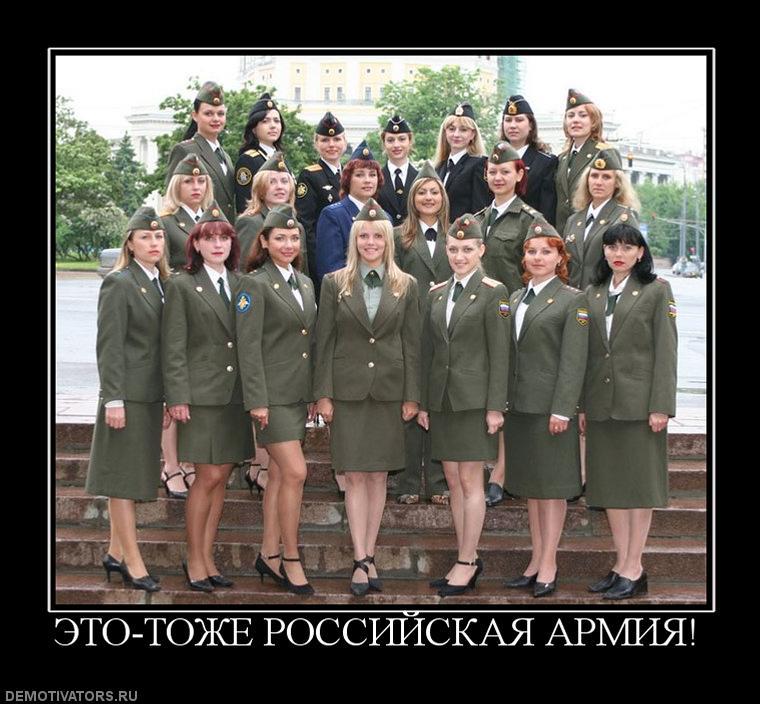 Русские геии в армии