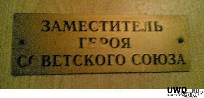 06200729nadpisi005_nadpisi_41