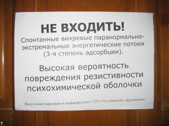 1268921817_1256537227_podborka_710_32