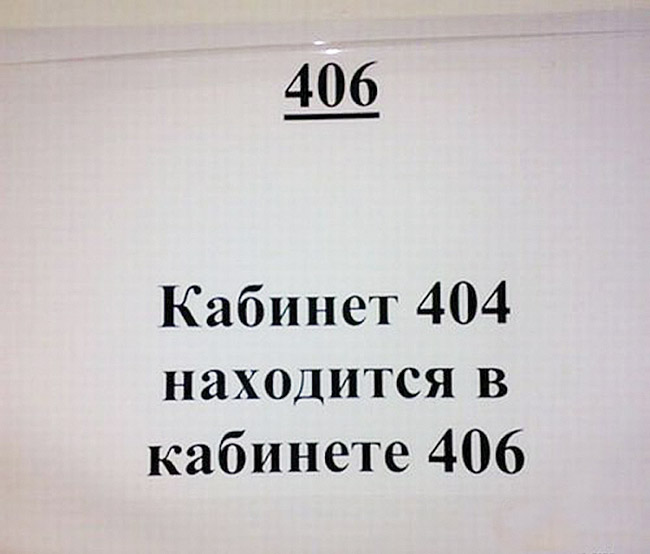 1361048525480994