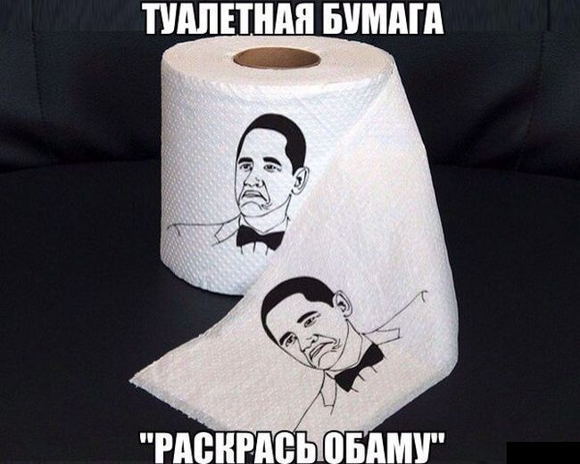 1399440498_obama_01