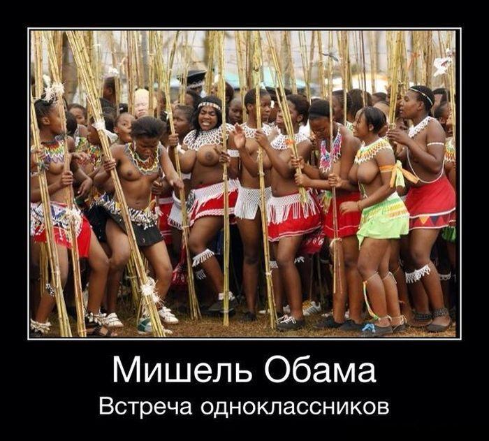 1399423910_obama-15