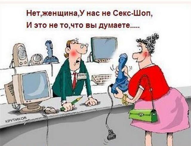 1272108016-anekdoty-v-kartinkakh-38-foto_AddFun.ru_30