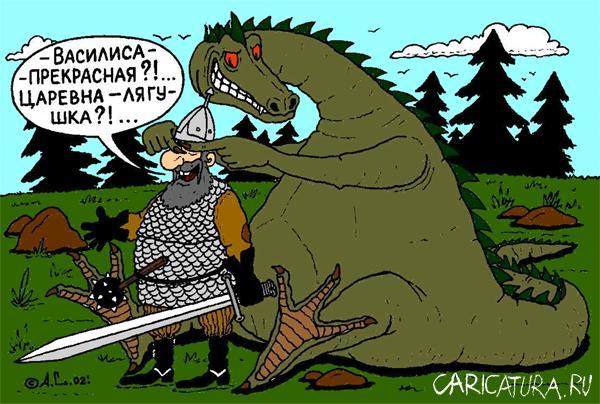 caricatura_19
