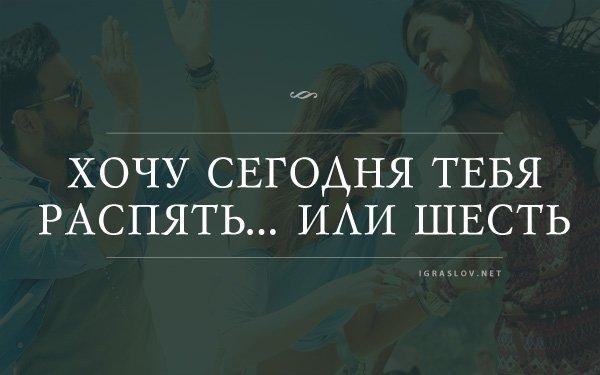 1391693703_igraslov600