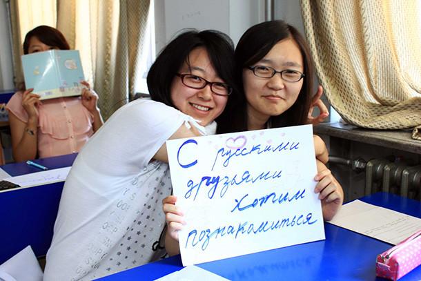 Азиаты любят русских девушек