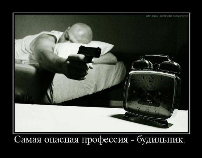 1270137135-prikolnye-kartinki-s-podpisjami-135-foto_AddFun.ru_17