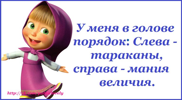 1378781334_frazochki-24