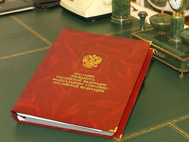 putin-obratitsya-federalnomu-sobraniyu-4-dekabrya-i-sozdast-pozitivnyy-kontekst-padayuschemu-rublyu-uznali-vedomosti_2