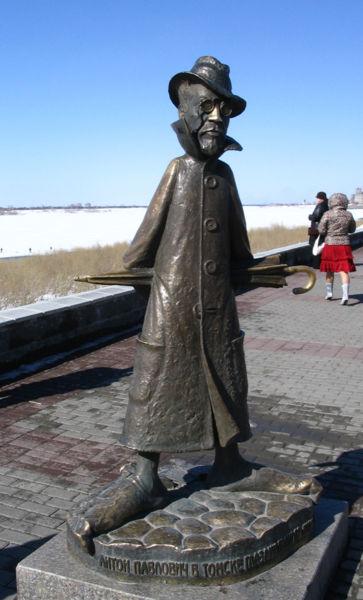 363px-Памятник_Чехову