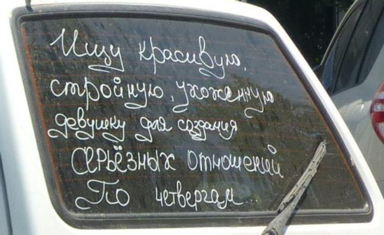 prikolnullnaa_fotopodborka_18_70