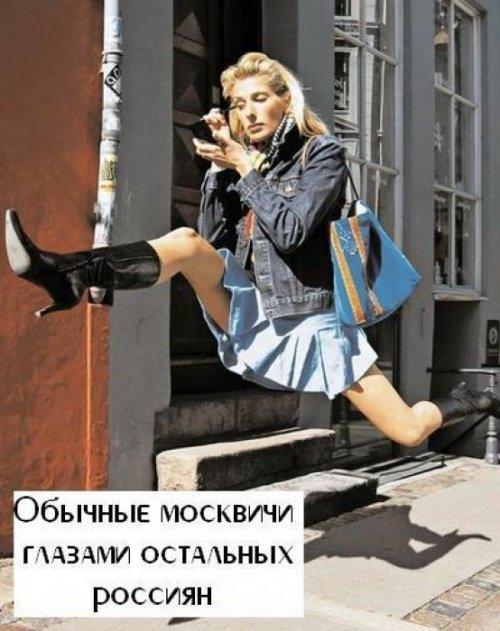1367066537_novye-karikatury-18