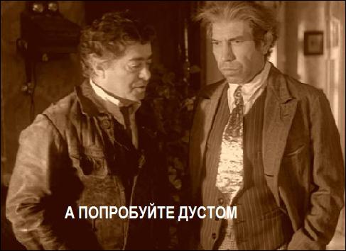 shvonder-sharikov