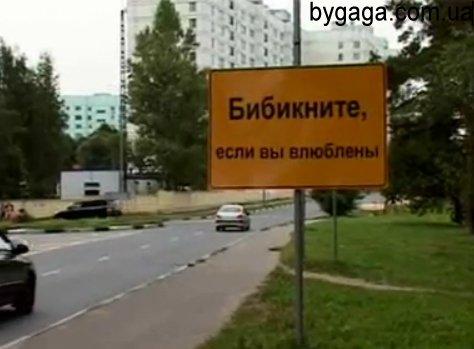 1403713452_dorozhnye-znaki