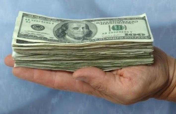 1294313154_money
