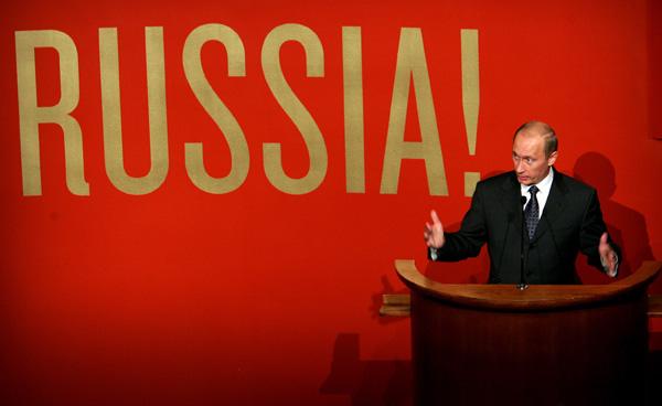 Настоящий Путин (2012) смотреть