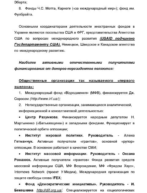 Page_02