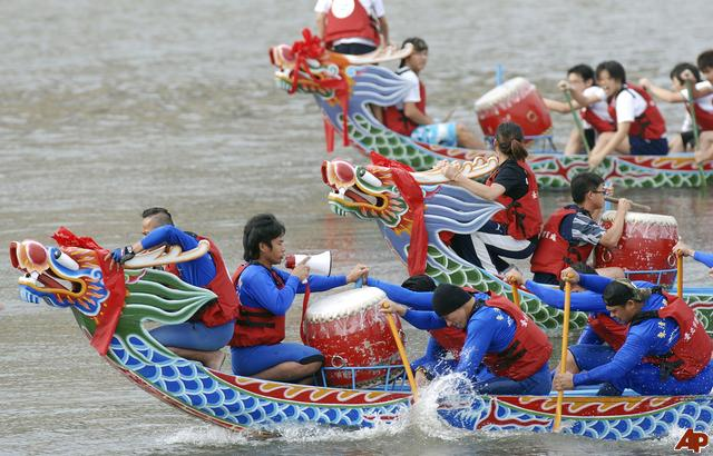 dragonboat
