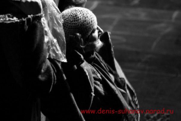 dengi034