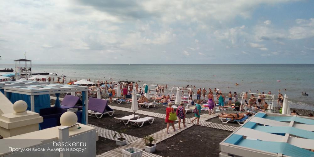 Адлер пляж Чайка (11)