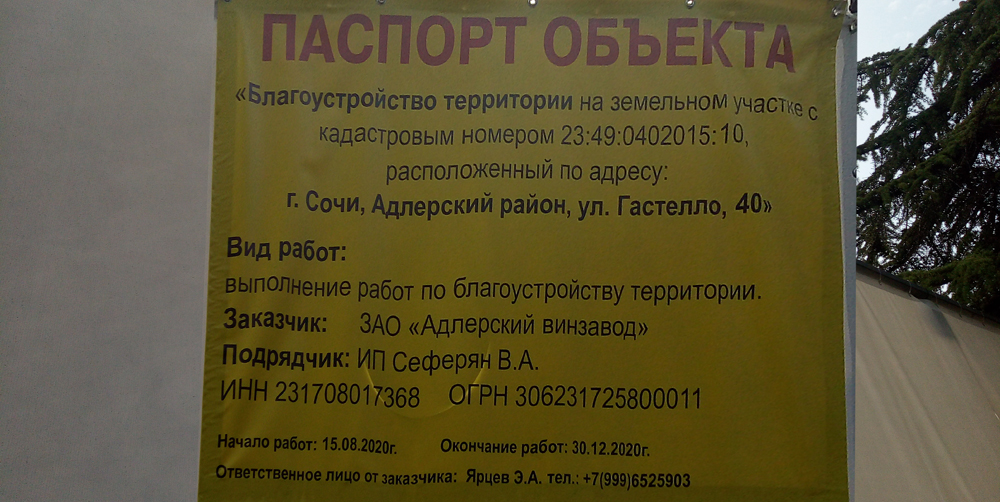 IMG_20200906_105524