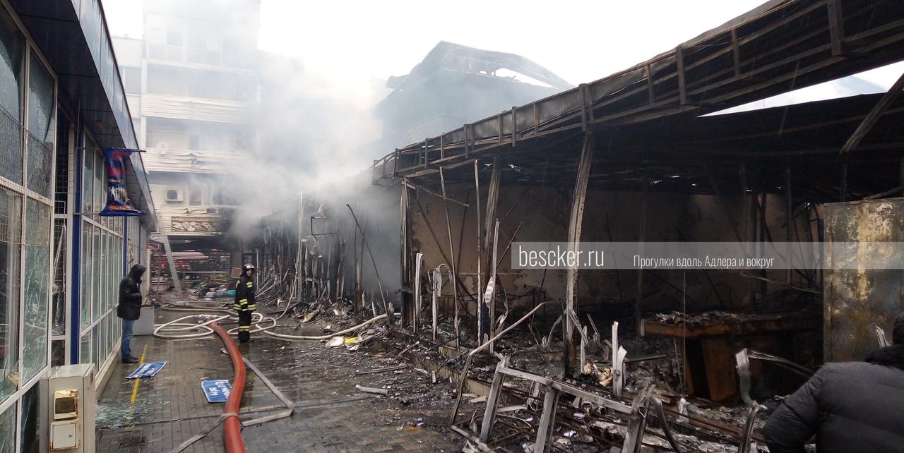 Пожар в Адлере 14 февраля (3)