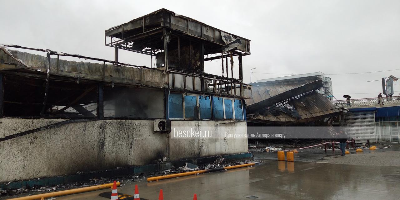 Пожар в Адлере 14 февраля (4)