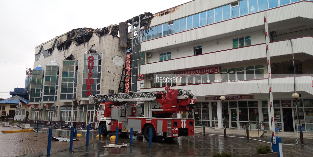 Пожар в Адлере 14 февраля (5)