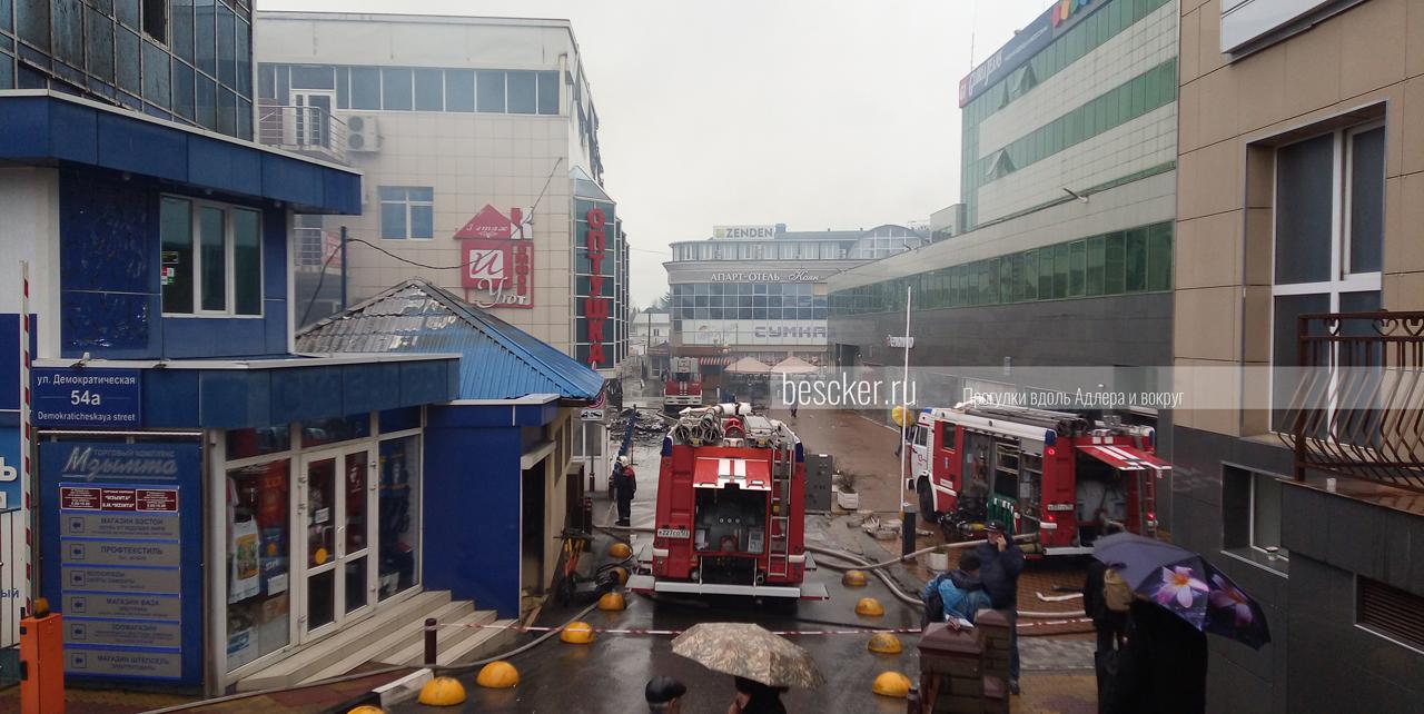 Пожар в Адлере 14 февраля (8)